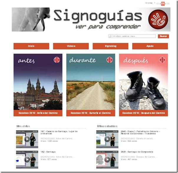 signoguias